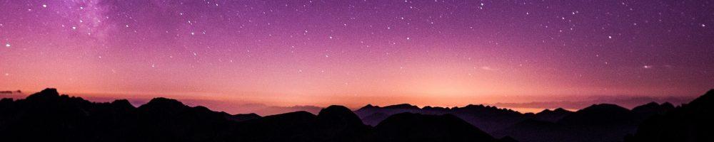 Η ζωή ενός άστρου