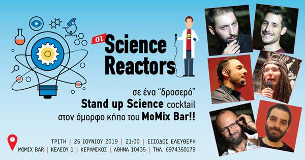 Science Reactors I Stand up Science και cocktail στο MoMix Bar