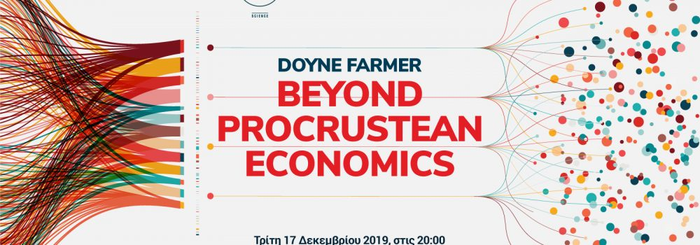 Doyne Farmer | «Beyond Procrustean Economics» στο «Τhe Hub Events»