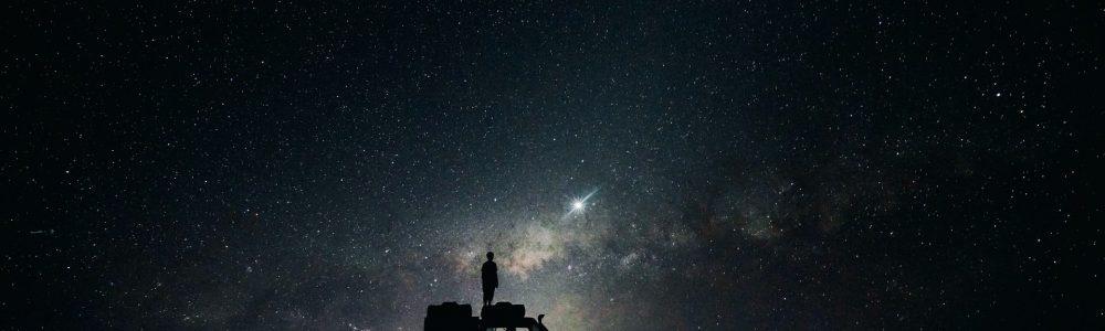 Η μυστήρια σκοτεινή ύλη…